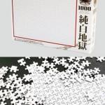 Puzzle level 1000