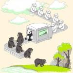 Comment sont fabriqués les pandas