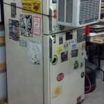Réparation de frigo