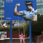 La police et les enfants