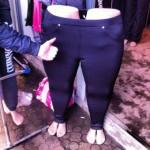 Pantalon pour 4