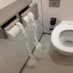 Quand on s'ennuie aux toilettes