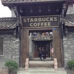 Un étrange starbucks coffee