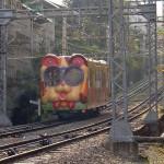 Train étrange