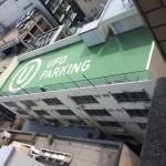 Parking pour ovnis