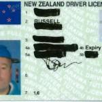 Photo sur le permis de conduire